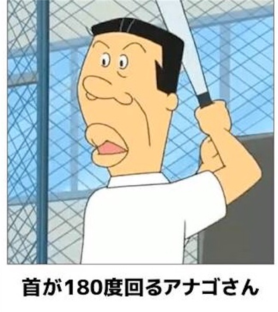 f:id:t224yamamoto:20180830223721j:image