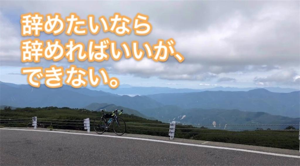 f:id:t224yamamoto:20180919001725j:image