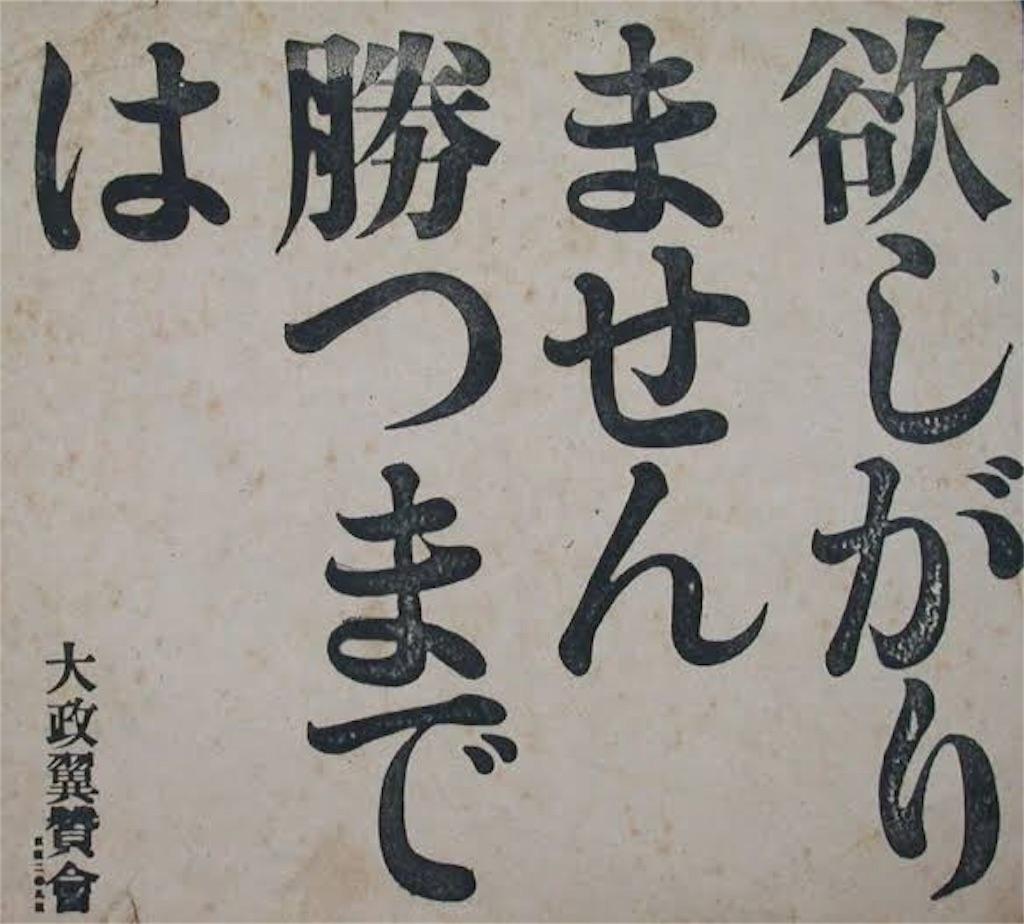 f:id:t224yamamoto:20181025200414j:plain