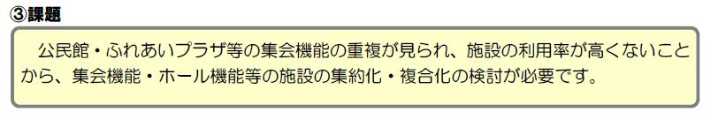 f:id:t2521:20200226110141p:plain