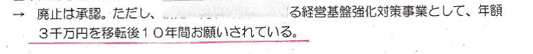 f:id:t2521:20200322112353p:plain