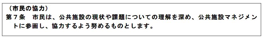 f:id:t2521:20201006103132p:plain