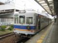 [鉄道]和歌山電鉄和歌山駅にて。