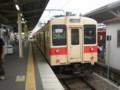 [鉄道]和歌山駅にて。和歌山-和歌山市間を往復する105系電車。