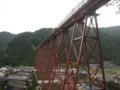 [鉄道]餘部鉄橋