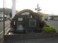 [鉄道]中央本線、下諏訪駅。