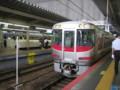 [鉄道]キハ189系「はまかぜ」。大阪駅にて。
