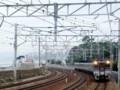 [鉄道]キハ181系 はまかぜ1号。山陽本線、塩屋~須磨 間。