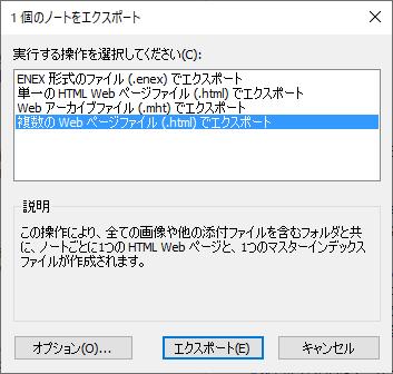 f:id:t2nak:20190406214359p:plain
