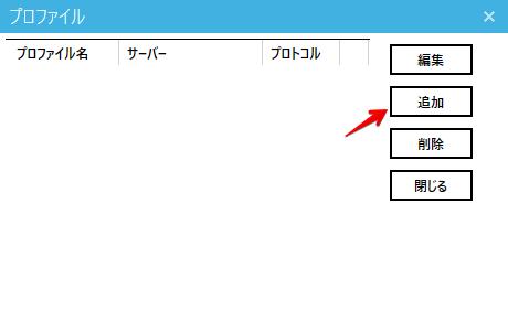 f:id:t2nak:20200506075807p:plain:w300