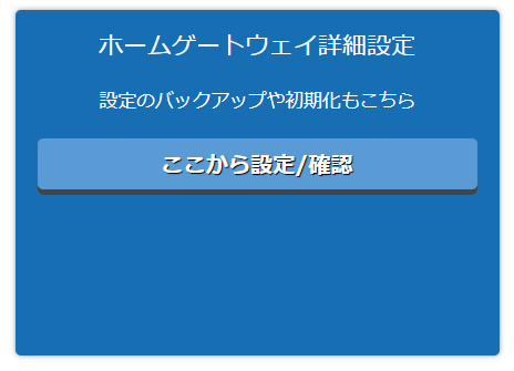 f:id:t2nak:20200506084438p:plain:w300