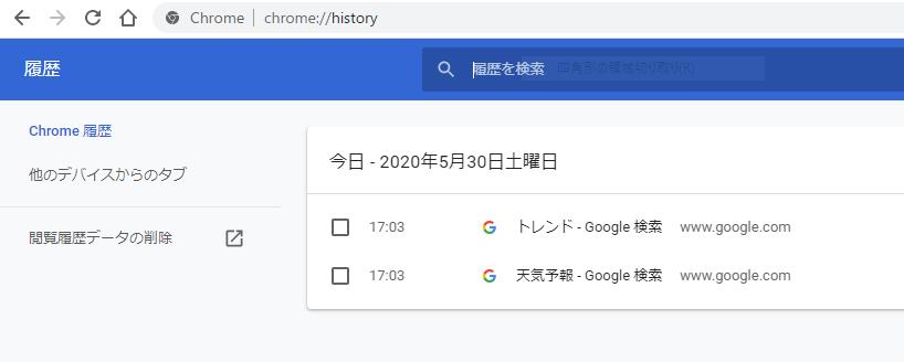 f:id:t2nak:20200530214810p:plain:w300