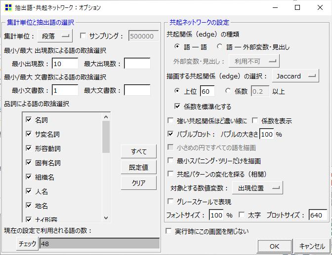 f:id:t2nak:20200530225456p:plain:w300