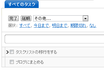 20110220151700