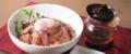 アンガス牛のローストビーフ丼~ひつまぶし風 1,080円