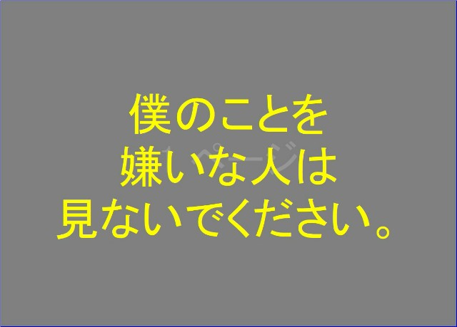 f:id:t4121aka:20190712160619j:image