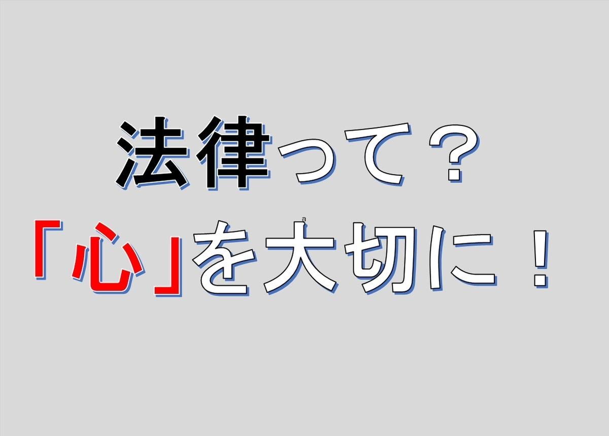 f:id:t4121aka:20190922162247j:plain