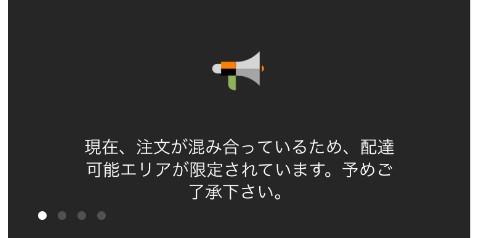 f:id:t41j:20190814133417j:plain
