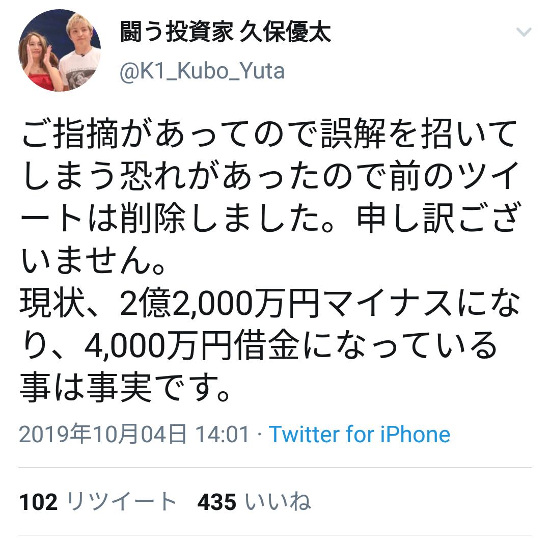 f:id:t41j:20191005190453p:plain