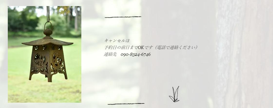 f:id:t4o0m0:20201229113800p:plain