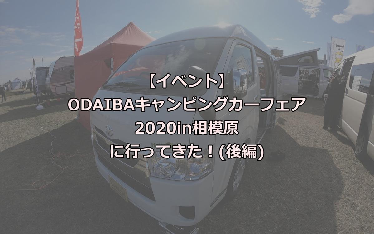 f:id:t4o0m0:20210209203326j:plain