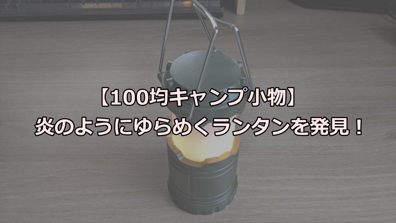 f:id:t4o0m0:20210318210338j:plain