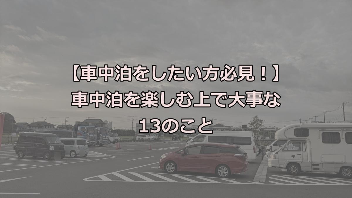 f:id:t4o0m0:20211014210040j:plain