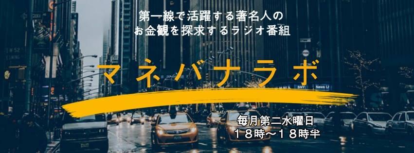 f:id:t63yohei:20170306154643j:plain