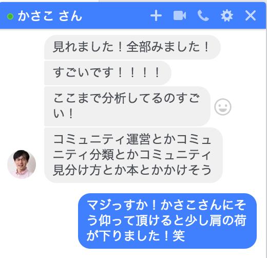 f:id:t63yohei:20170510210840p:plain