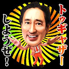 f:id:t63yohei:20170523135339p:plain