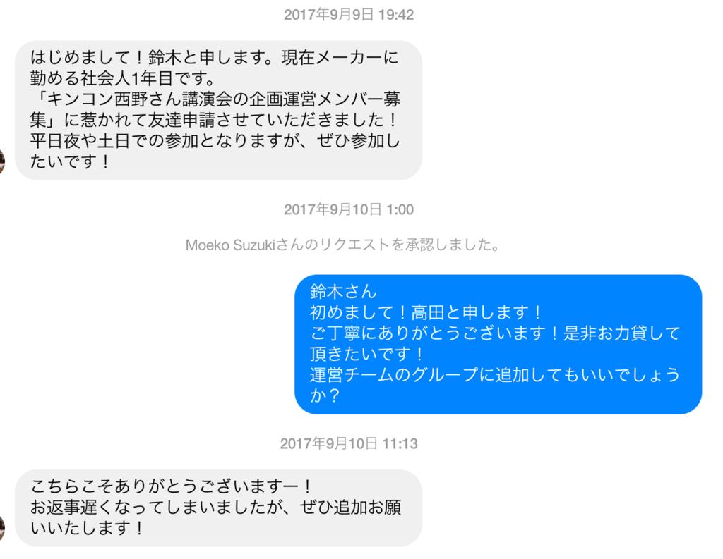 f:id:t63yohei:20170920144606p:plain