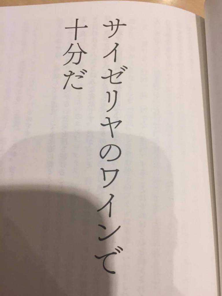 f:id:t63yohei:20171026190636j:plain