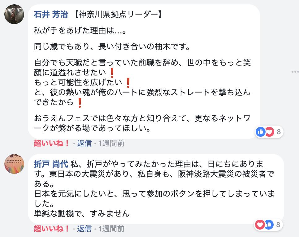 f:id:t63yohei:20180205145205p:plain