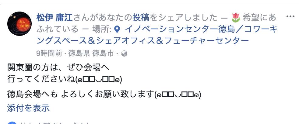 f:id:t63yohei:20180305155337p:plain