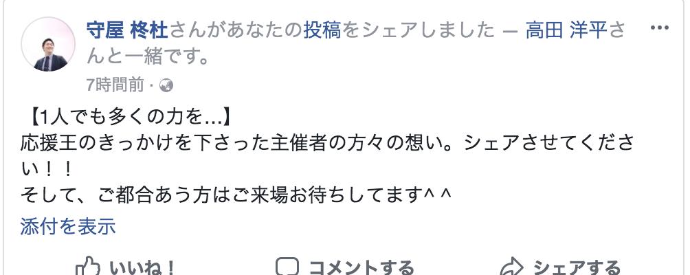 f:id:t63yohei:20180305155350p:plain