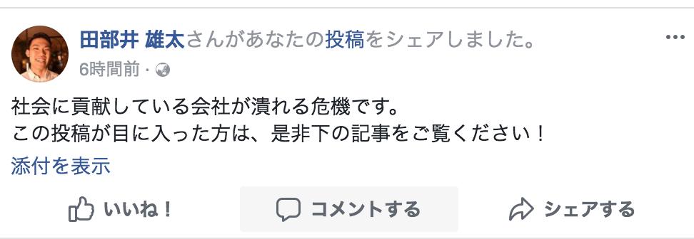 f:id:t63yohei:20180305155556p:plain