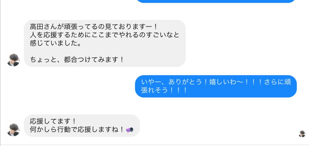 f:id:t63yohei:20180305184937p:plain