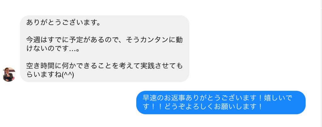 f:id:t63yohei:20180305184950p:plain