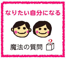 f:id:t63yohei:20180306200531j:plain