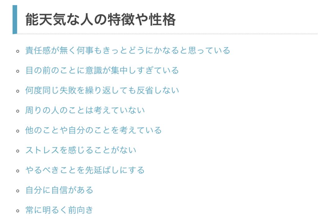 f:id:t63yohei:20180509145609p:plain