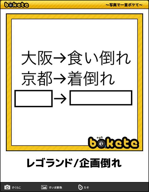 f:id:t63yohei:20180706165448p:plain