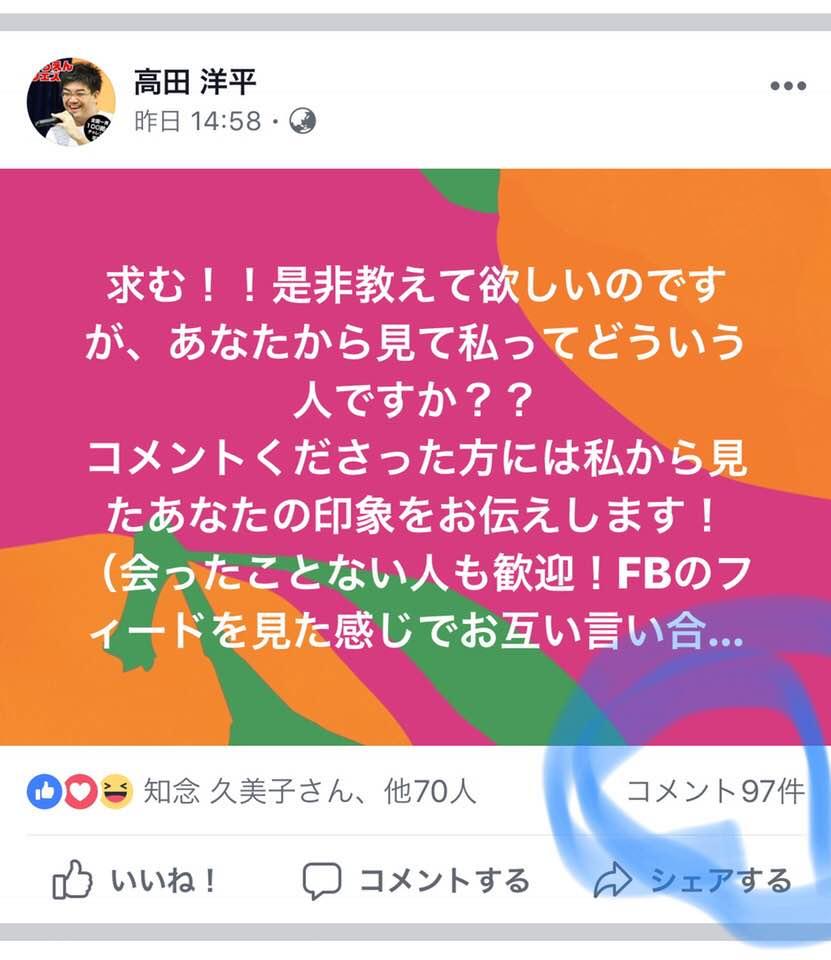f:id:t63yohei:20180718150101j:plain