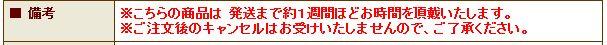 f:id:t7ro1ma0y52:20170325192602j:plain