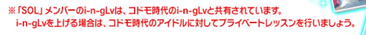 f:id:t7s_border:20200115212635p:plain