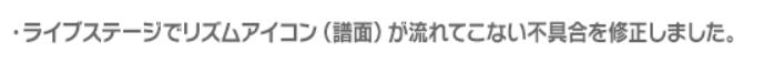 f:id:t7s_border:20200115213347p:plain