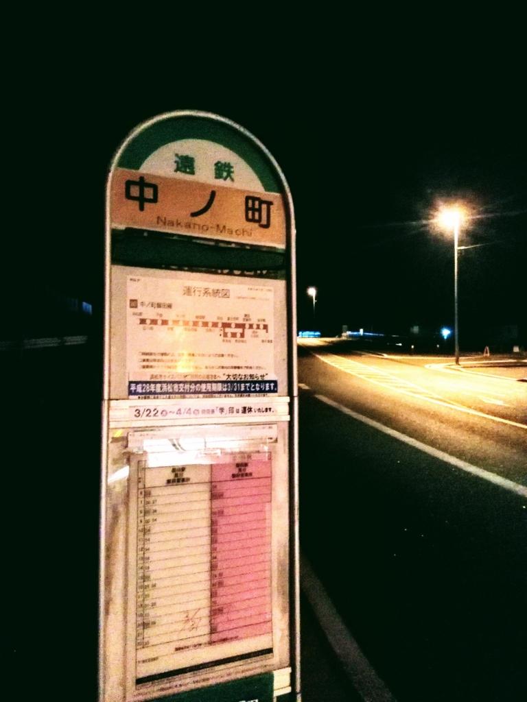 f:id:t97yo-shi328:20170327153321j:plain