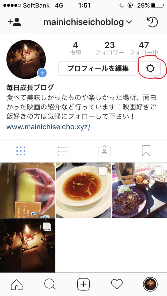 f:id:t__ken:20171021023509p:plain