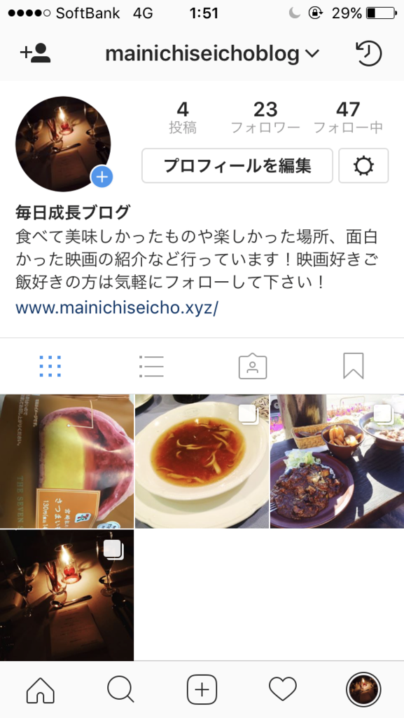 f:id:t__ken:20171021024113p:plain