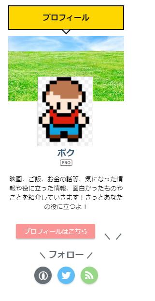 f:id:t__ken:20180213201005p:plain