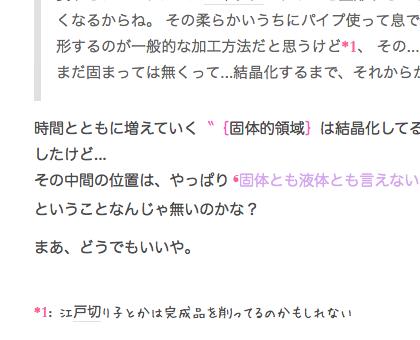 f:id:t_aki:20150504194521p:plain:w200